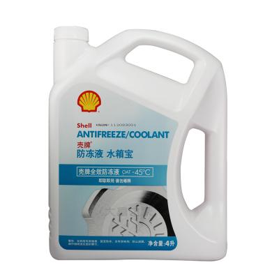 殼牌 (Shell) 防凍液水箱寶OAT -45℃ 4L