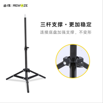 REMOZE睿檬 投影儀支架落地支架投影儀錄像機放映機升降三腳架 燈光架44-120cm伸縮