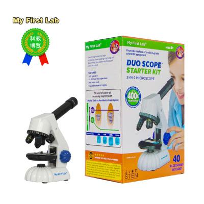My First Lab 美国立体生物两用实验显微镜学生专业生日礼品礼物 高清高倍 MFL-20 玻璃目镜10件套礼包