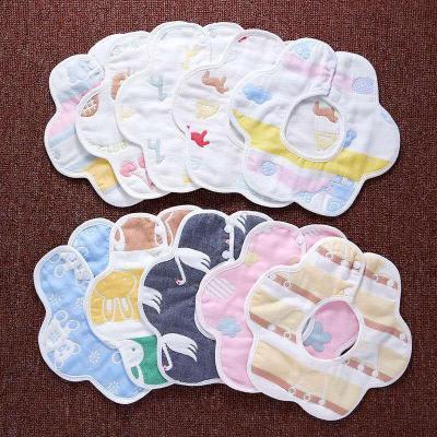 【五條裝】嬰兒口水巾圍嘴兒童口水巾 純棉紗布360度旋轉小孩兒吐奶圍兜寶寶飯兜