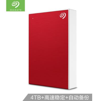 希捷Backup Plus Portable【铭】系列移动硬盘硬盘4T 红色 STHP4000403