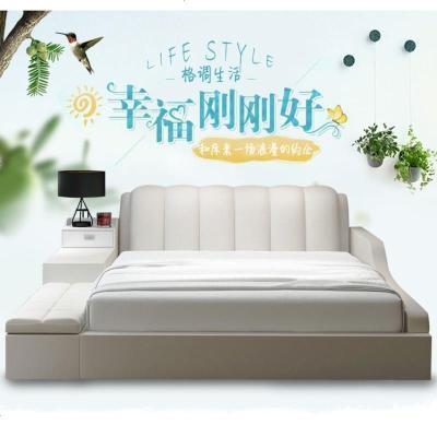 梦引 布艺床榻榻米床现代可拆洗布床1.8米双人床大小户型储物婚床主卧
