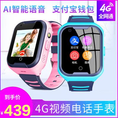 槊琥新款4G全网通儿童智能手表移动联通电信手表三网通电话手表GPS定位防水护眼触屏拍照