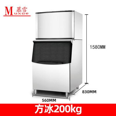 慕雪制冰机商用奶茶店大型酒吧全自动影院方冰块鱼生雪花机片冰机 200公斤方冰