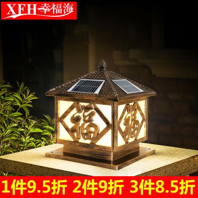 幸福海xingfuhai太陽能燈室外戶外庭院燈圍墻門柱柱頭燈墻頭燈庭院方形大門燈三福