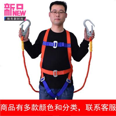 五点式安全带登高户外耐磨保绳高空作业国标双钩施工防坠落套装