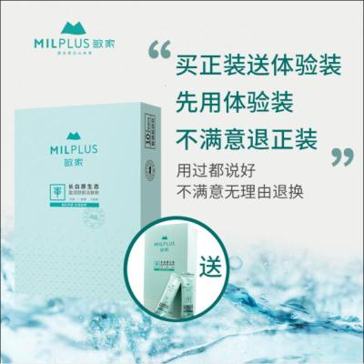苏宁优选盈润洁肤粉肌肤深层清洁洗面奶补水去黑头洗颜粉洁面粉