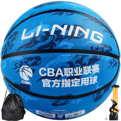 李寧lining籃球CBA賽事用球 室內外發泡橡膠花式藍球 李寧籃球605-4橡膠(5號)