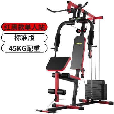 健身器材套裝組合大型力量運動多功能家用室內單人站綜合訓練器械