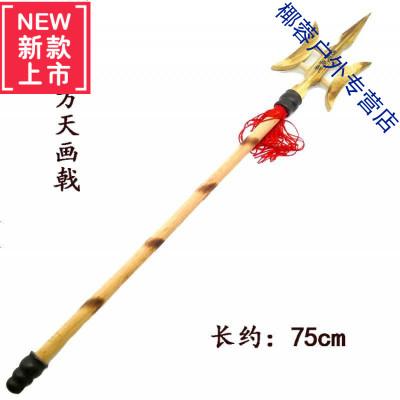 超级新品 木刀木剑三国武器古代冷兵器模型儿童玩具小男孩赵云吕布方天画戟