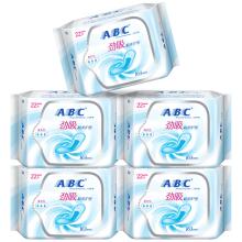 ABC护垫卫生巾 劲吸干爽加长棉柔日夜用护垫163mm*22片5包装K25