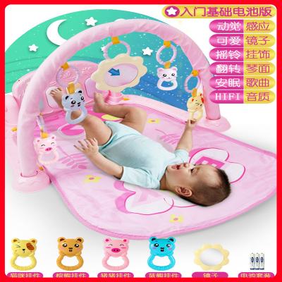 新生床鈴0-1歲3-6個月12男寶寶嬰兒玩具音樂旋轉益智搖鈴床頭鈴女-(中號)入門基礎電池版 粉