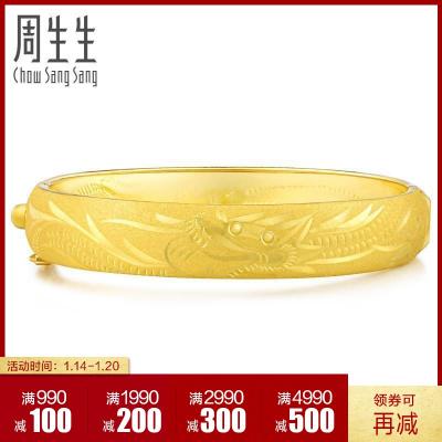 周生生(CHOW SANG SANG)黄金(足金)龙凤手镯黄金手镯嫁妆结婚金镯子女40994K(计价)