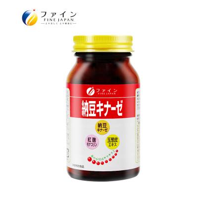 FINE日本紅曲納豆激酶片240粒/瓶裝 納豆提取物