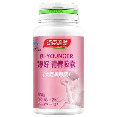 2瓶】BY-HEALTH/汤臣倍健 婷好牌青春胶囊 0.2g/粒*60粒