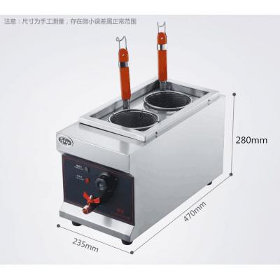 商用電熱煤氣天然氣湯粉爐煮面爐煮面條機麻辣燙鍋黃金蛋水餃關東煮機器 白色兩孔電(2千瓦)
