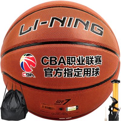 李宁(LI-NING) 篮球 水泥地室内室外篮球 7号篮球