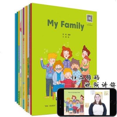 幼兒英語分級閱讀 入級全12冊 幼兒英語啟蒙教材培生英文繪本書籍0-3-6歲口語自然拼讀 有聲幼兒英語繪本 幼兒園