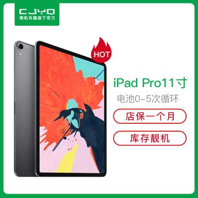 【二手99新】ipad Pro三代11寸 深空灰/黑色 256GB wifi版 原裝正品 4G蘋果平板電腦 Apple
