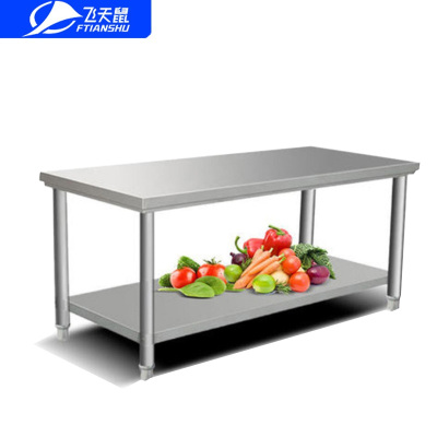 飛天鼠(FTIANSHU) 1.8米組裝式廚房操作臺 打荷臺 冰吧雙層不銹鋼工作臺桌子
