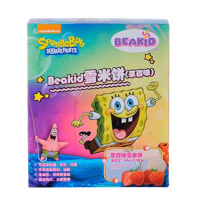 beakid 美国海绵宝宝雪米饼草莓味60g-盒装 零食点心