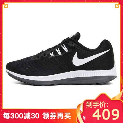 NIKE耐克男鞋2018 ZOOM WINFLO 4气垫透气休闲男子缓震运动跑步鞋898466 AA7406