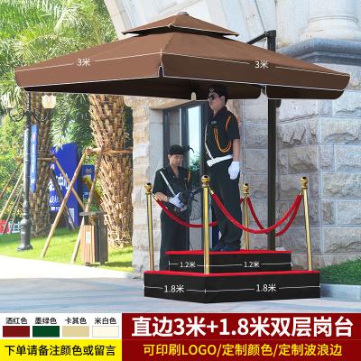 如斯戶外保安崗亭遮陽傘物業形象站臺衛站崗臺羅馬庭院大太陽傘