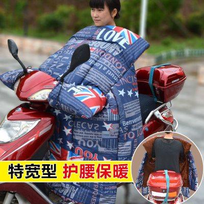 澳派電動摩托車防風衣冬季保暖加絨加厚加大電瓶車擋風被防水