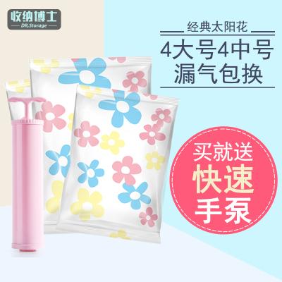 收納博士抽真空棉被壓縮袋真空收納袋送手泵共8個袋子1個手泵 裝被子真空袋整理袋防潮袋zhenkongdai