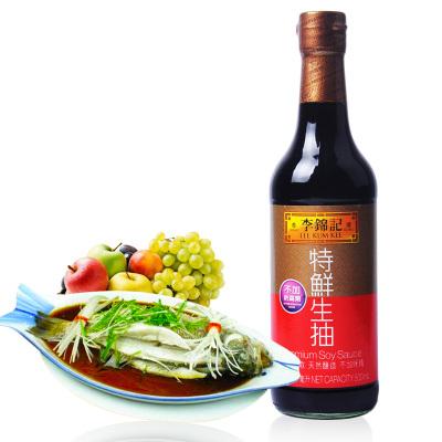 李錦記醬油特鮮生抽500ML/瓶調料火鍋蒸魚刺身煲仔飯炒菜蘸料
