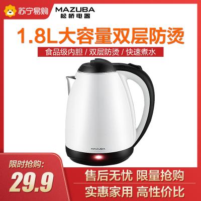 松桥(MAZUBA)电水壶MK-MS1802AB 双层防烫 1.8L 大容量 食品级内胆 快速煮水 烧水壶 电热水壶