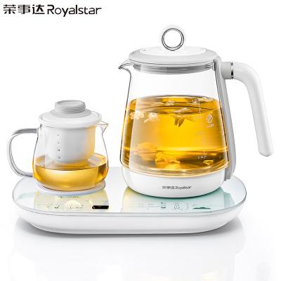 榮事達(Royalstar)套裝養生壺1L YSH10-T16加厚玻璃電熱燒水壺花茶壺黑茶