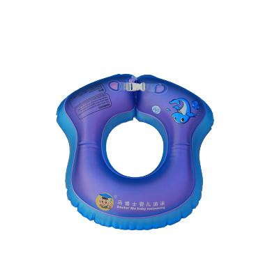 馬博士嬰兒游泳圈寶寶U型圈兒童腋下圈新生兒浮圈腰圈趴圈1-6歲母嬰用品 中號 紫色