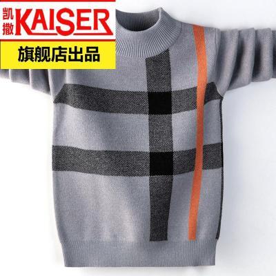 【1件9折】凱撒童裝兒童毛衣男童加厚打底衫2020秋冬裝新款中大童套頭針織衫