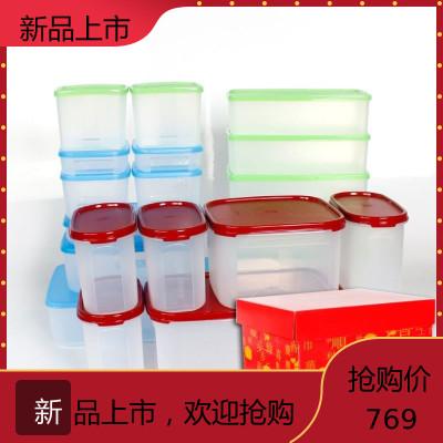 特百惠食物保鲜19件套干货冷藏冷冻盒礼盒装6/7 商品有多个颜色/尺寸/规格详情联系客服