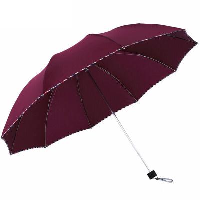 天堂傘 加大加固雙人經典三折晴雨傘商務傘64cm*10骨 3311E#醬紅