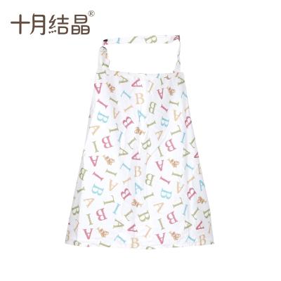 十月結晶shiyuejiejing哺乳巾喂奶遮擋衣哺乳遮巾防走光外出紗布罩衣遮羞布披肩 卡其色數字款 70*100cm