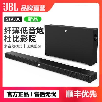 JBL CINEMA STV330 無線藍牙5.1家庭影院回音壁音響客廳電視無線重低音炮音箱 條形音響 回音壁 壁掛音響
