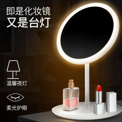 2020年新款網紅LED化妝鏡臺式帶燈宿舍抖音梳妝鏡女便捷隨身補光美妝小鏡子
