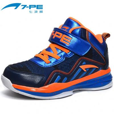 七波輝男童鞋品牌兒童運動鞋青少年籃球鞋 2020新新款跑步鞋