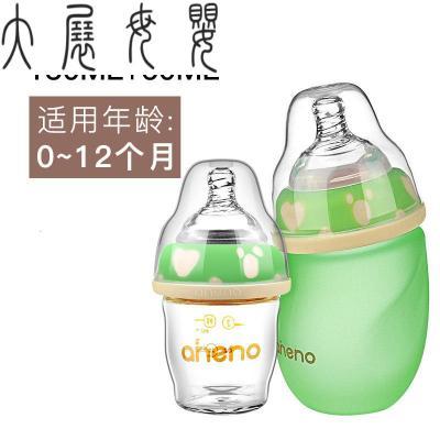 嬰兒兒用品初生小奶瓶套裝感溫變色60毫升兩個裝組合裝 綠色60ML+綠色150ML