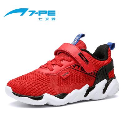 七波輝男童鞋2020春季新款老爹鞋男童中大童兒童鞋子韓版運動網鞋