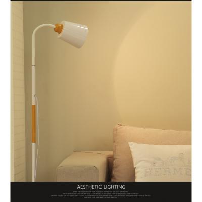 北欧落地灯创意客厅卧室书房LED简约现代可调光遥控阅读落地台灯 简约白+9瓦LED