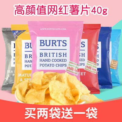 Burts啵爾滋手工制干酪洋蔥味薯片40g袋裝 膨化零食英國進口 高顏值網紅薯片