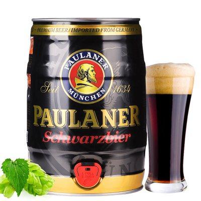 進口啤酒 德國黑啤酒柏龍保拉納黑啤酒5L桶裝