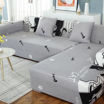木兒家居 沙發套罩巾全包四季北歐簡約布藝組合可愛型保護防塵彈力客廳