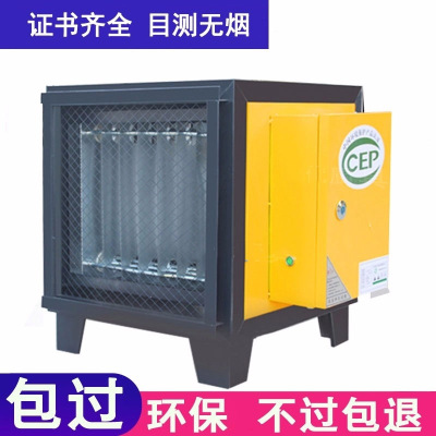 纳丽雅油烟净化器环保认可饭店厨房商用餐饮油烟分离器 风量8000