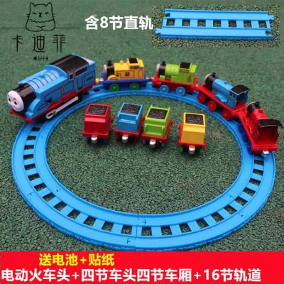 【品質優選】托馬斯小火車套裝合金磁力電動軌道車兒童1—3歲男孩火車玩具 電動火車頭+四頭四廂+16節軌道