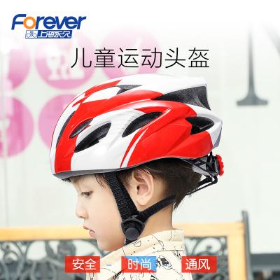 永久兒童安全頭帽子盔護具套裝自行車平衡車童車護具男孩女孩頭盔通用
