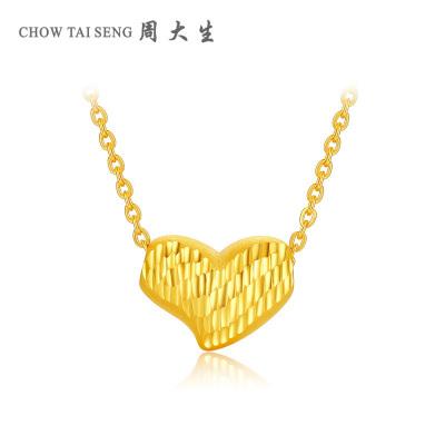 周大生黃金飾品定價黃金首飾套裝 足金切面愛心套鏈項鏈送戀人經典款